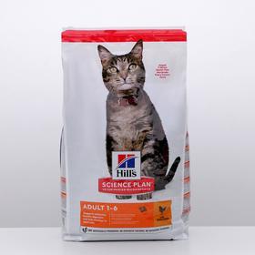 Сухой корм Hill's SP для кошек, поддержание жизненной энергии и иммунитета, курица, 15 кг