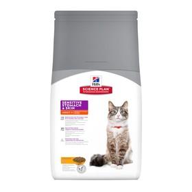 Сухой корм Hill's Cat sensitive stomach skin для кошек, здоровье кожи и пищеварения, 1.5 кг