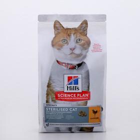 Сухой корм Hill's Cat sterilised young adult для стерилизованных кошек, курица, 1.5 кг