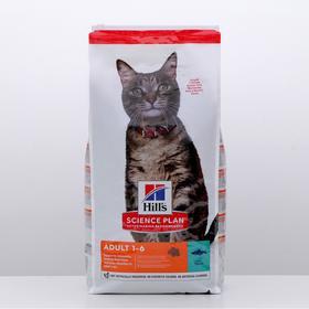 Сухой корм Hill's Cat tuna для кошек, тунец, 10 кг