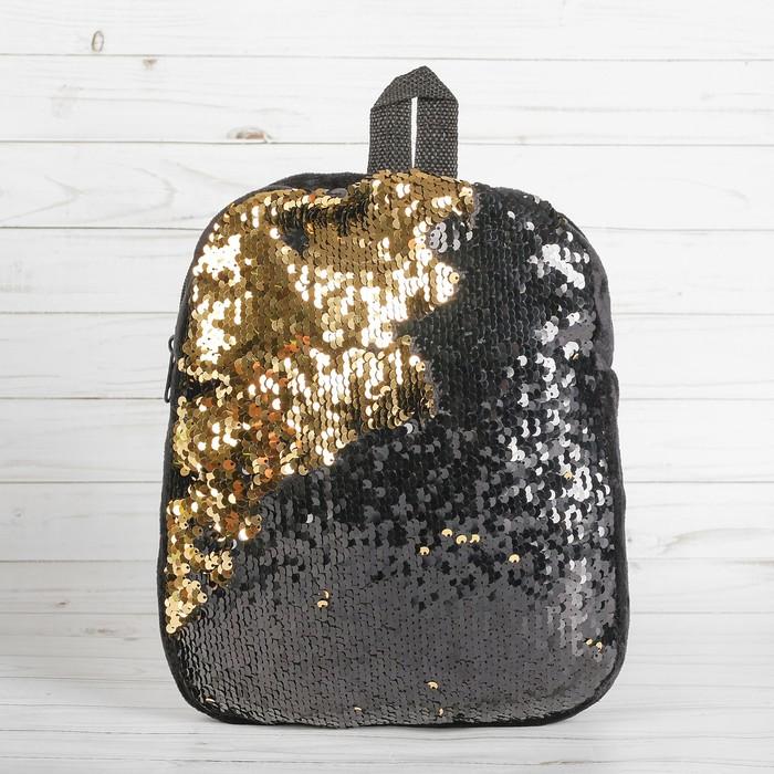 Мягкий рюкзак «Хамелеон», цвет чёрно-золотой