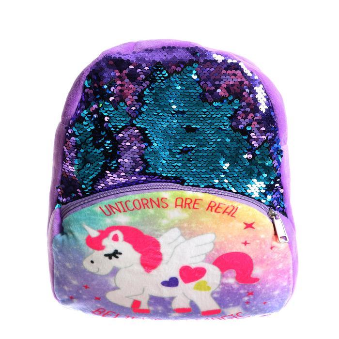 Мягкий рюкзак «Единорог», цвет фиолетовый