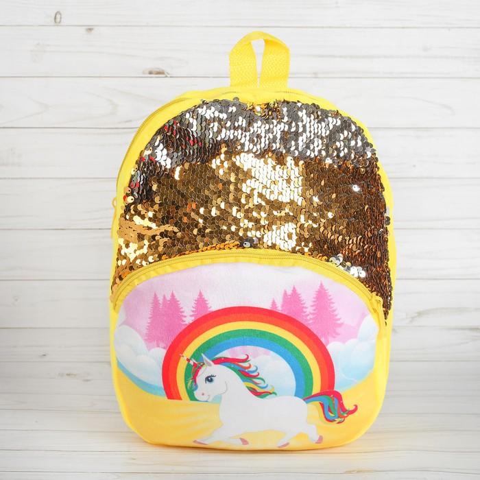 Мягкий рюкзак «Бегущий единорог»