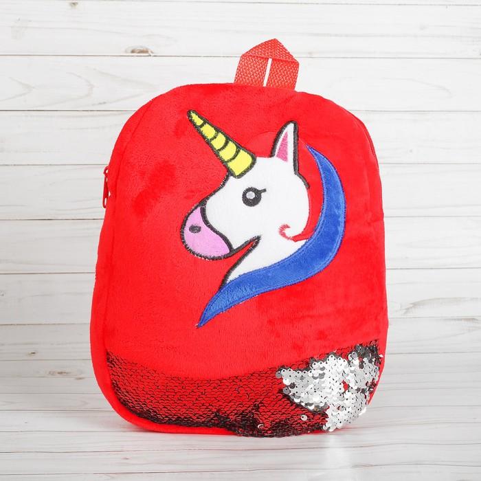 Мягкий рюкзак «Единорог», с пайетками, цвет красный