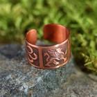 Перстень «Грифон», медь, D=17-23 мм