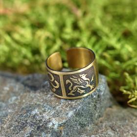 """Перстень """"Грифон"""", латунь, D=17-23 мм"""