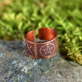 Перстень «Звезда», медь, D=17-23 мм