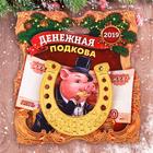 "Подкова на подложке ""Денежная подкова"""