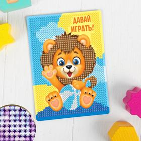 Алмазная мозаика для детей 'Давай играть' Ош