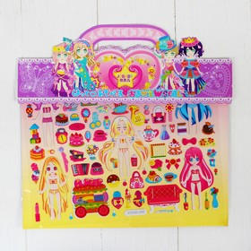 """Applique stickers """"Create your outfit dolls Anna"""""""