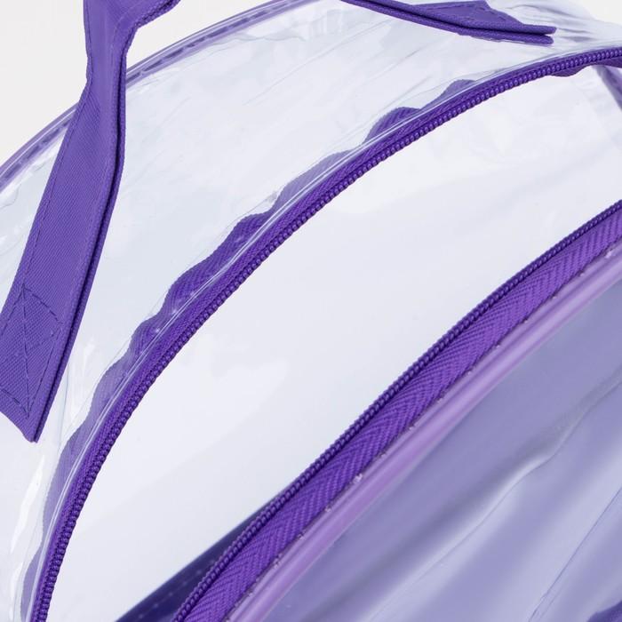 Косметичка ПВХ, отдел на молнии, с ручкой, цвет фиолетовый