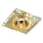 Встраиваемый светильник Novotech, 50 Вт, GX5,3, 12 В, 68x68 мм, d=68 мм, цвет золото