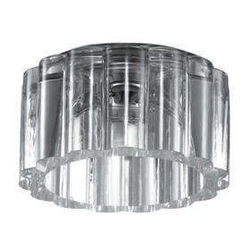 Встраиваемый светильник Novotech, 40 Вт, G9, 220 В, 60x60 мм, d=60 мм, цвет хром