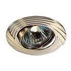Встраиваемый светильник Novotech, 50 Вт, GX5,3, 12 В, 82x82 мм, d=82 мм, цвет бронзовый