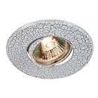 Встраиваемый светильник Novotech, 50 Вт, GX5,3, 12 В, 85x85 мм, d=85 мм, серый