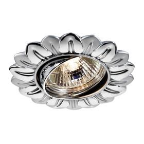 Встраиваемый светильник Novotech, 50 Вт, GX5,3, 12 В, 80x80 мм, d=80 мм, цвет серебро