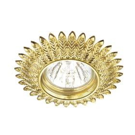 Встраиваемый светильник Novotech, 50 Вт, GX5,3, 12 В, 75x75 мм, d=75 мм, цвет золото
