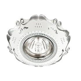 Встраиваемый светильник Novotech, 50 Вт, GX5,3, 12 В, 60x60 мм, d=60 мм, белый