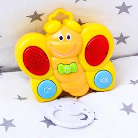 Подвеска музыкальная заводная «Бабочка» на кроватку/коляску