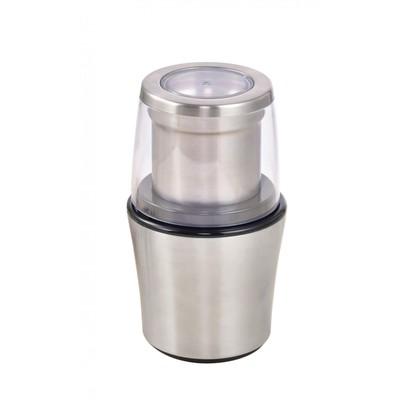 Кофемолка Gemlux GL-CG998, разовая загрузка до 70 г
