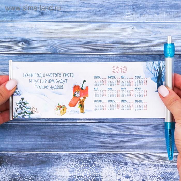 """Ручка-флажок с календарем """"365 дней счастья"""""""