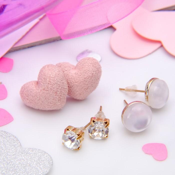 """Пусеты 3 пары """"Сердце"""" объёмное, цвет розово-белый в золоте"""