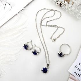 """Гарнитур 3 предмета: серьги, кулон, кольцо безразмерное """"Эдель"""" цветы, цвет синий в серебре, 50см - фото 7474613"""