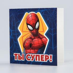 "Открытка ""Ты супер!"", 6х6 см, Человек-паук"