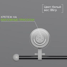 Держатель для полотенец на вакуумных присосках, 51 см - фото 4648544