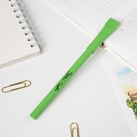 Ручка сувенирная «Урал» в Донецке