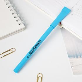 Ручка сувенирная «Новосибирск», дл. 14 см