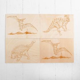 """Доски для выжигания, 5 шт., """"Брахиозавр, Птеродактиль, Эвоплоцефал, Паразауролоф"""""""