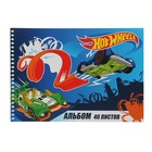 Альбом для рисования А4, 40 листов на гребне Hot Wheels, обложка мелованный картон