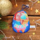 """Игрушка антистресс с присоской """"Веселого Нового года!"""" хрюша, 11 см"""