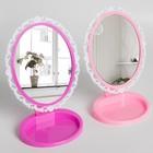 Зеркало настольное, зеркальная поверхность 12,2 × 15,5 см, МИКС