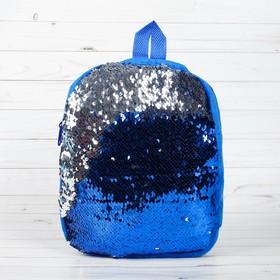 """Soft backpack """"Chameleon"""" the color blue-silver"""