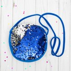 "Мягкая сумочка ""Хамелеон"" круглая, цвет синий-серебро"
