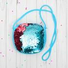 Мягкая сумочка «Хамелеон», круглая, цвет голубой-розовый