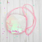 Мягкая сумочка «Хамелеон», круглая, цвет бело-розовый
