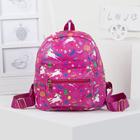 Рюкзак детский, отдел на молнии, наружный карман, 2 боковых кармана, цвет малиновый