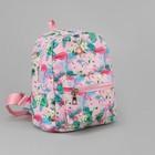 Рюкзак детский, отдел на молнии, наружный карман, 2 боковых кармана, цвет розовый