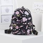 Рюкзак детский, отдел на молнии, наружный карман, 2 боковых кармана, цвет чёрный