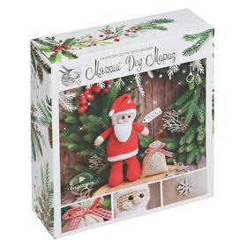 Новогодняя игрушка «Дедушка мороз», набор для вязания, 15 × 13 × 4 см