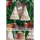 """Christmas tree stand """"Cozy home"""" set for knitting, 10,7 × 16,3 × 5 cm"""
