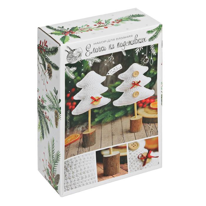 Ёлки на подставке «Морозное утро», набор для вязания, 10,7 × 16,3 × 5 см