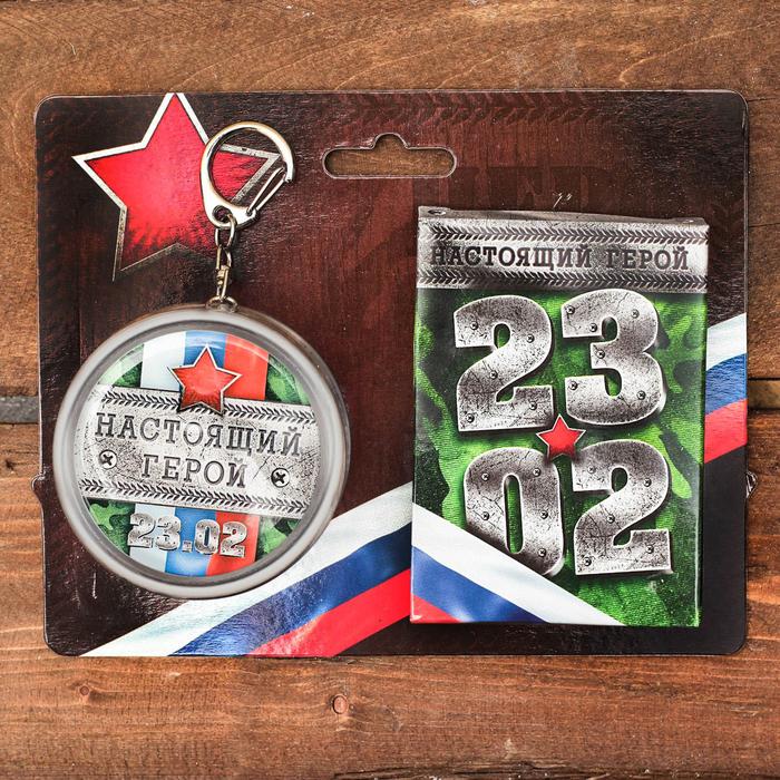 """Набор """"23 февраля"""", складная стопка, игральные карты"""