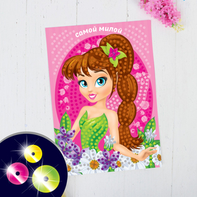 "Applique sequins ""prettiest"" 21*29,7 adhesive + sequins 6 colors"