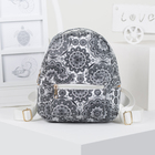 Рюкзак детский, отдел на молнии, наружный карман, 2 боковых кармана, цвет чёрный/белый