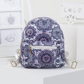 Рюкзак детский, отдел на молнии, наружный карман, 2 боковых кармана, цвет сиреневый