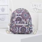 Рюкзак детский, отдел на молнии, наружный карман, 2 боковых кармана, цвет голубой